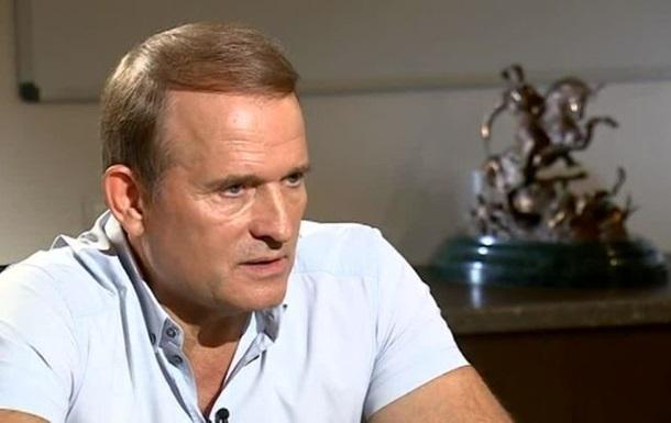 Медведчук: Для выполнения минских соглашений нужна политическая воля
