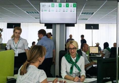 Сервисные центры МВД новые, а бюрократия старая