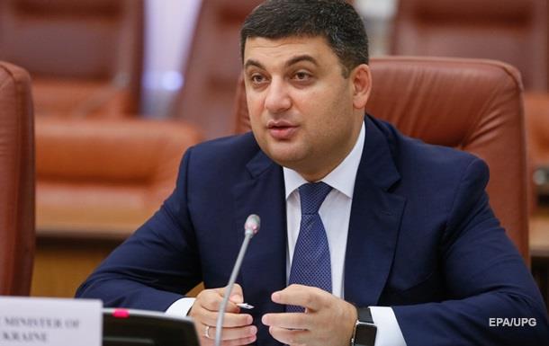 Кабмин Украины утвердил проект госбюджета-2017