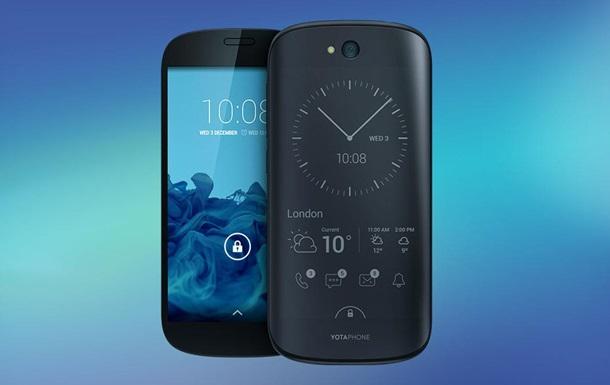 СМИ рассказали о российском смартфоне YotaPhone 3
