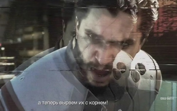 Джон Сноу  появился в трейлере к Call of Duty