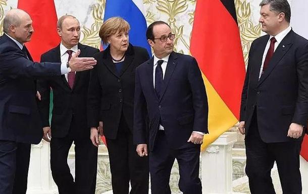 Европа не видит альтернативы дипломатическому разрешению конфликта на Донбассе