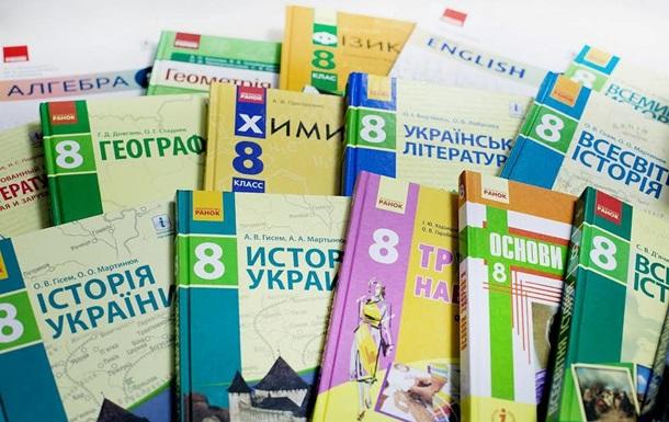 Все учебники в одном планшете