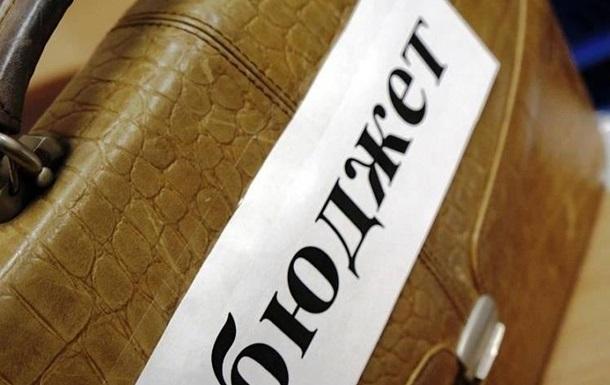 «Нереалистичный» бюджет-2017 прожжет дно в государственной казне