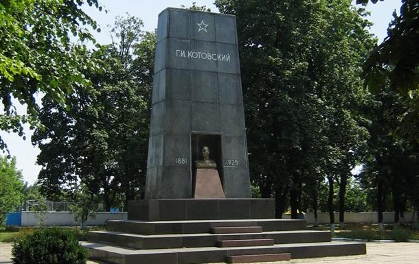 На Одесчине разграбили мавзолей Котовского