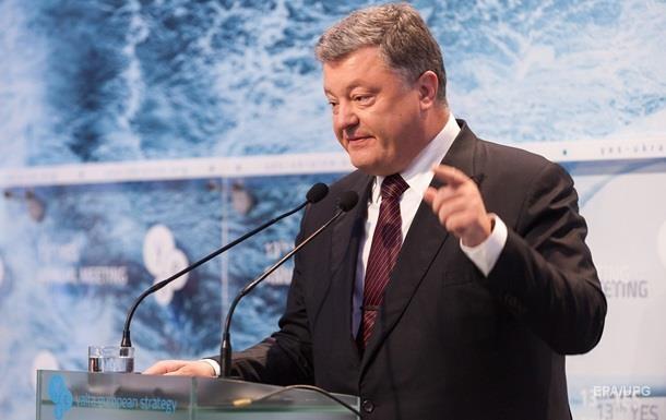 Украина расширит санкционный список - Порошенко