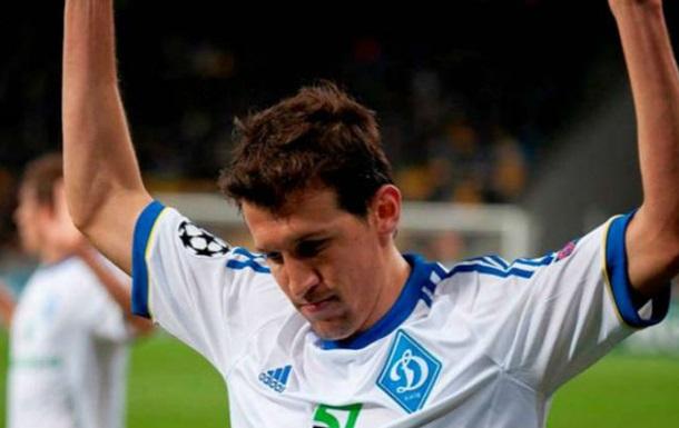 Защитник Динамо выбыл на неопределенный срок