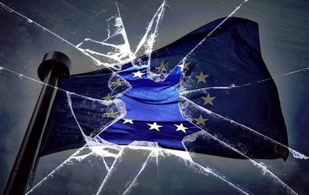 Европейский конспект