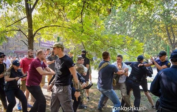 В Одессе активисты Азова подрались с полицейскими