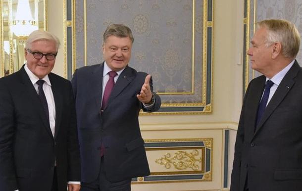 Візит Штайнмаєра і Еро показав безперспективність стратегії Порошенка