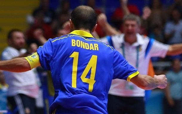 Футзал. ЧМ-2016. Украина выходит в плей-офф