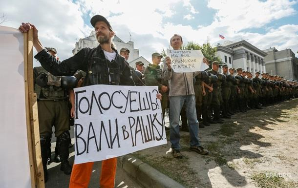 Протест под посольством РФ в Киеве завершился