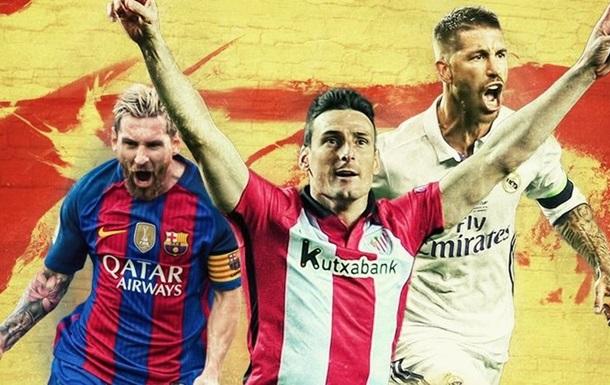 «Валенсия» потерпела очередное поражение вчемпионате Испании