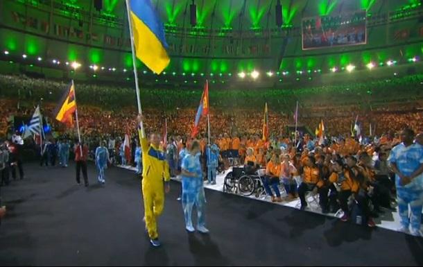 В Рио официально завершилась Паралимпиада