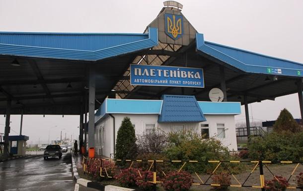 На границе задержали узбека-шпиона со скрытой камерой