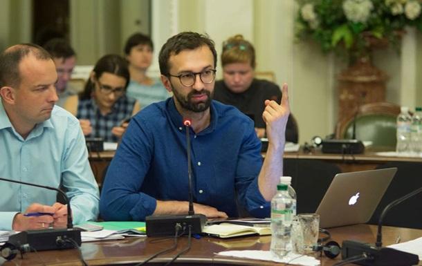Лещенко заявил, что НАБУ  все перепутало