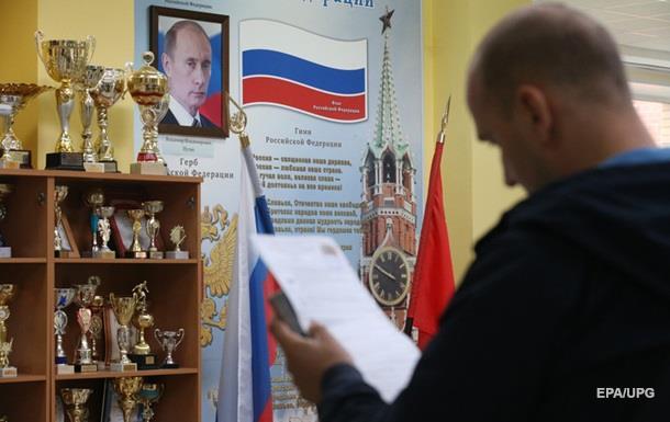 Канада не признает российские выборы в Крыму