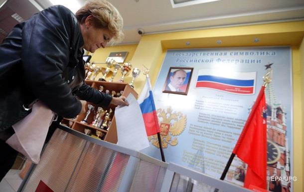 Евросоюз не признал законность выборов РФ в Крыму