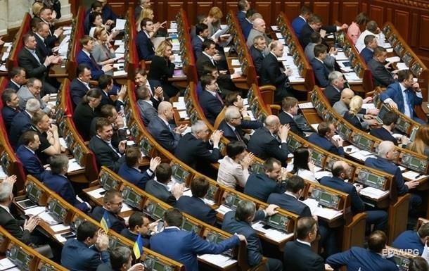 ВБПП предлагают заняться заполнением вакантных мест вруководстве комитета Рады