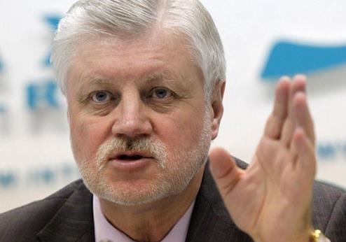 Сергей Миронов – потешный клоун на службе Кремля