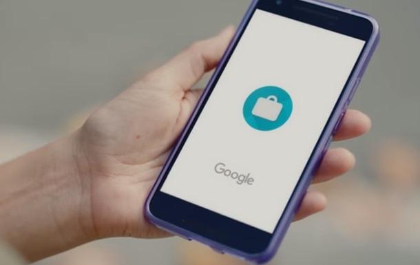 Google представил приложение для туристов