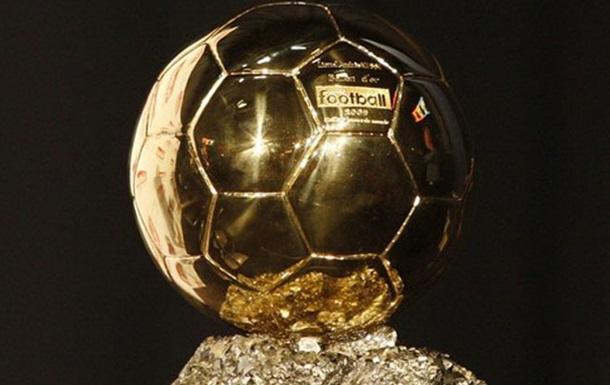 Новые старые правила вручения Золотого мяча
