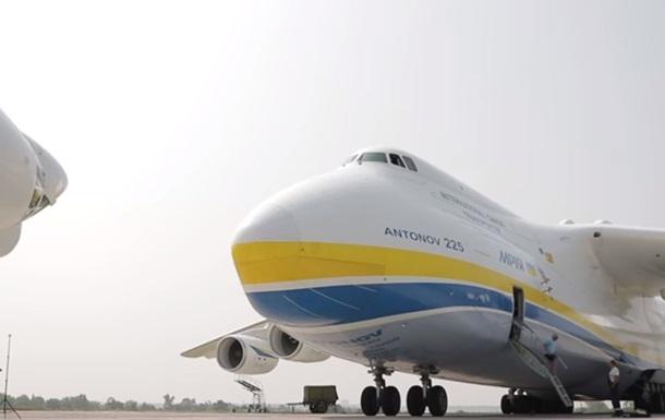 Дроны сняли потрясающее видео с АН-225 Мрия
