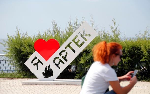 Росгвардия взяла под охрану объекты в Крыму