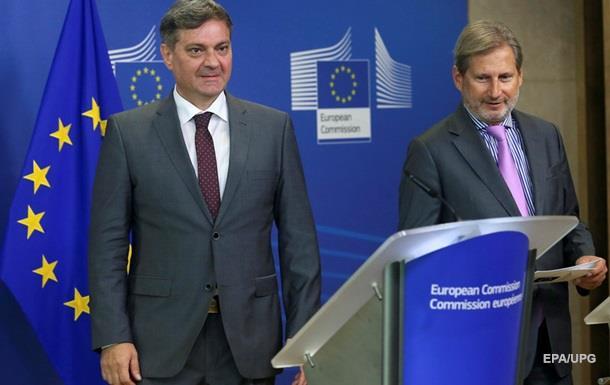 Претензия Боснии иГерцеговины навступление вЕС официально принята