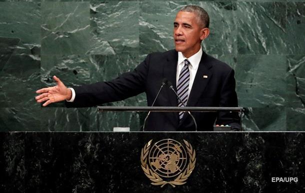 Заключительная речь президента США впредставительстве международной организации ООН: Обама запоздал насвое последнее выступление