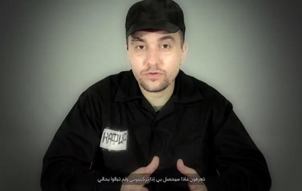 ИГ объявило о пленении офицера ФСБ России