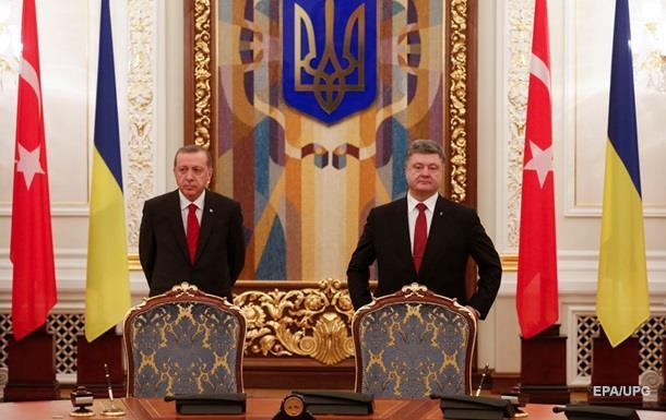 Порошенко и Эрдоган обсудили энергетику и Крым