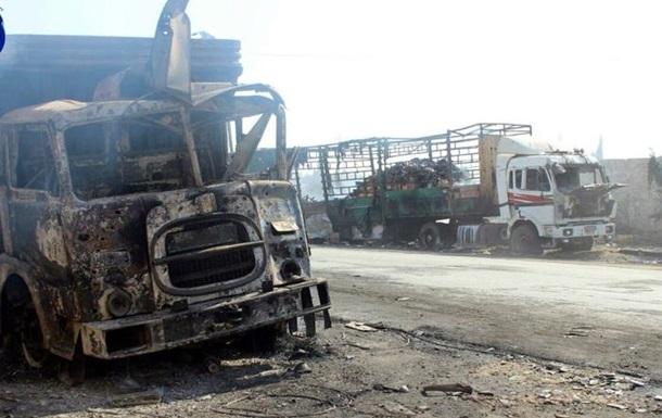 США: Гумконвой под Алеппо разбомбила Россия
