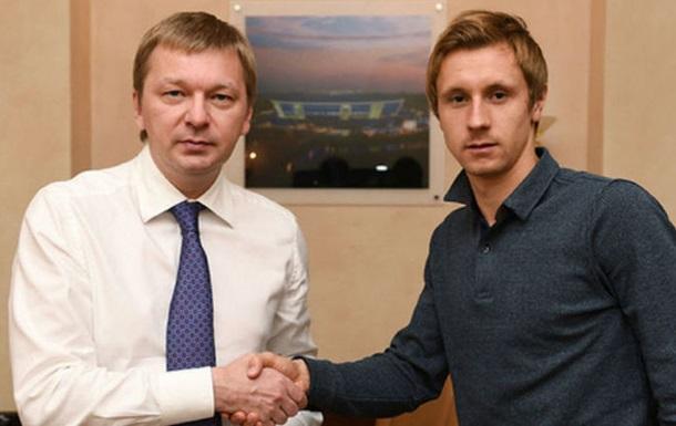 Игрок украинской сборной подписал новый контракт с Шахтером