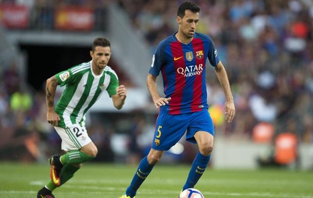 Барселона продлила одного из своих лидеров