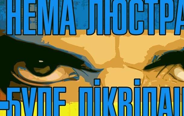 Влада Литовченко спаплюжила древній Вишгород лише своєю появою!