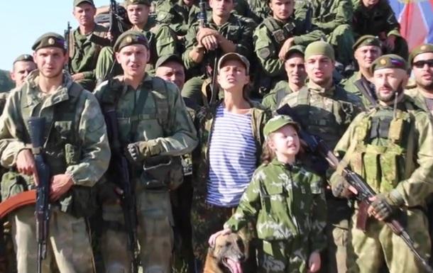 Чичерина сняла клип соспецназом ДНР