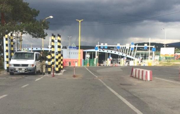 Пункт пропуска возле Ужгорода разблокировали