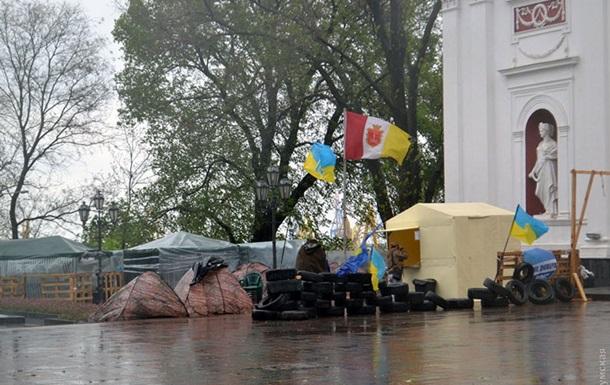 Мэрию Одессы эвакуировали из-за угроз поджога