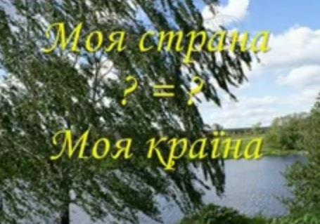 Украинский  пан Эренбург  ошибается