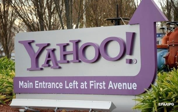 Россию обвиняют во взломе серверов Yahoo!
