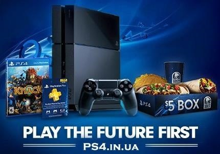 Форум PlayStation Украина