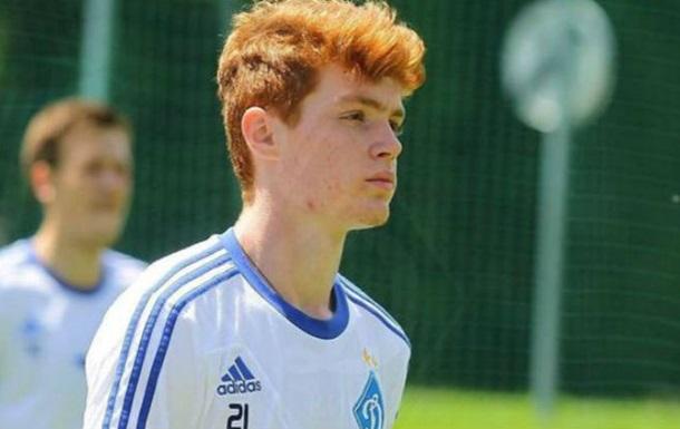 18-летний Цыганков забил первый гол за Динамо
