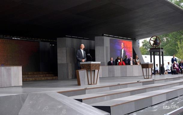 Обама открыл первый вСША музей афроамериканской истории икультуры