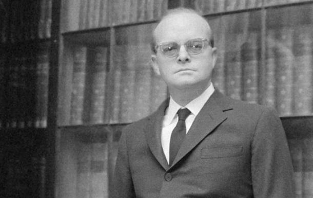 Прах писателя Трумэна Капоте ушел смолотка