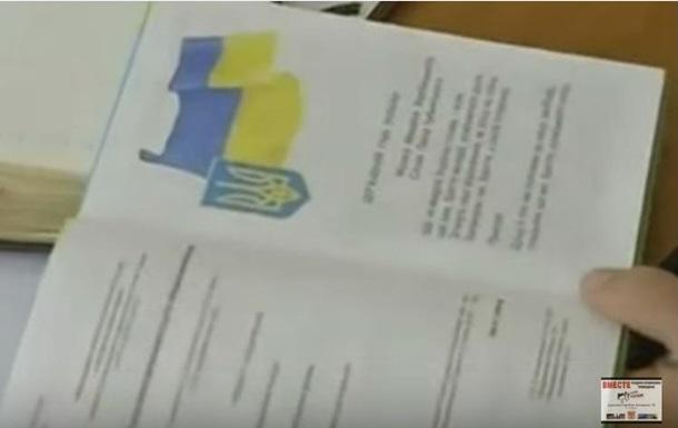 Первоклашкам вырвать лично: в«ЛНР» возмутились украинской символикой вшкольных учебниках