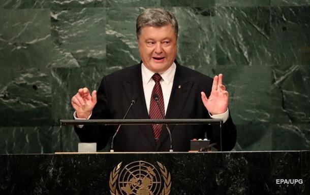 Порошенко отреагировал на заявления Трампа о Крыме