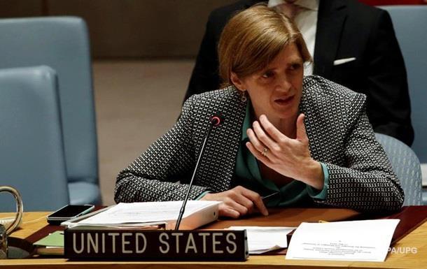 США: Действия России в Сирии - варварство