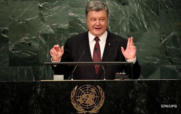Порошенко: Евроскептиков в ЕС финансирует Россия