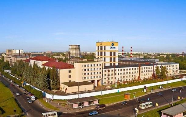 На предприятии в РФ произошел выброс радиации, есть пострадавшие
